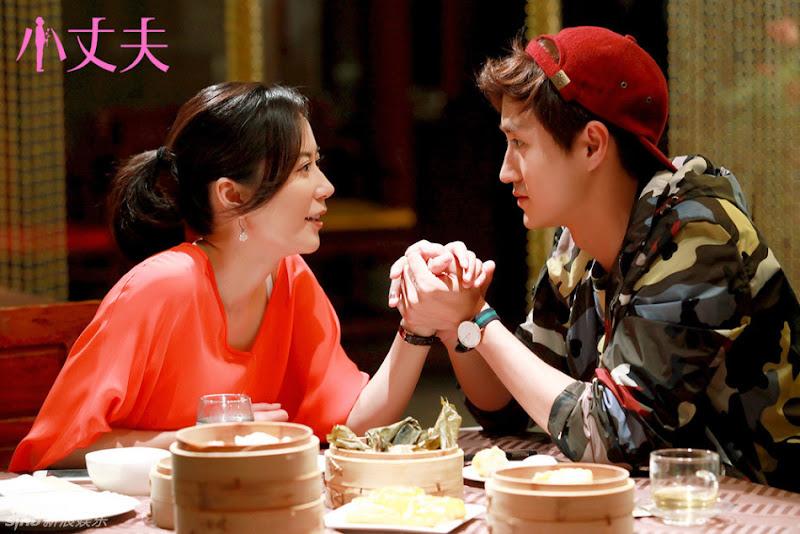 Xiao Zhang Fu China Drama