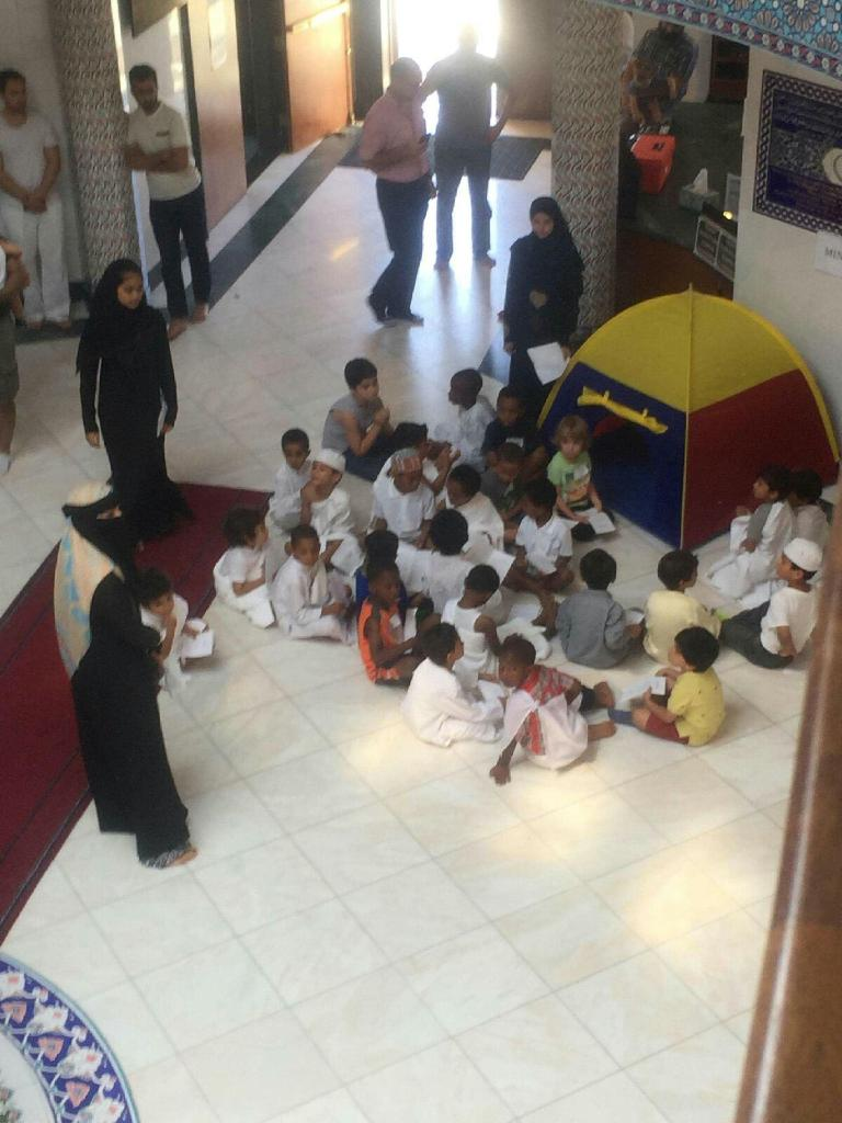 Quran Class Hajj Simulation