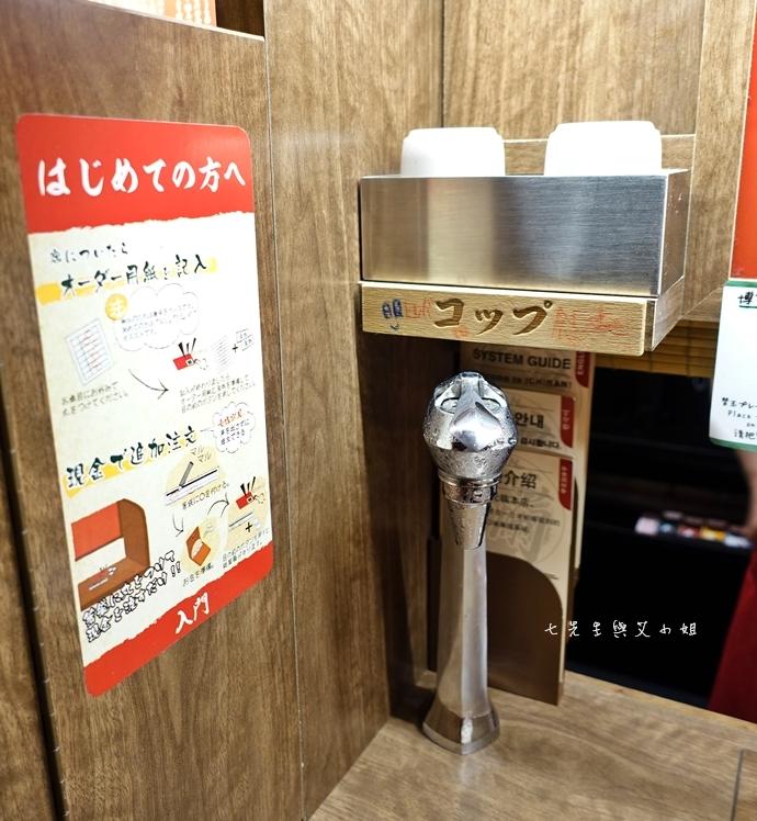 7 日本必吃一蘭拉麵