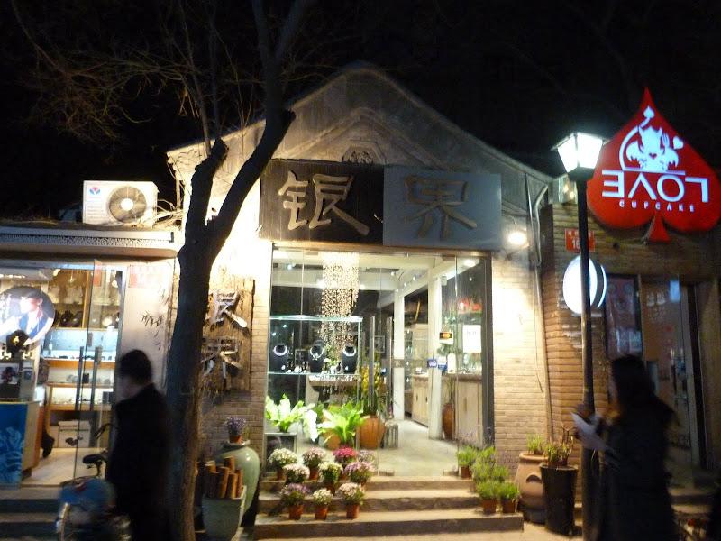 PEKIN Temple Tian tan et une soirée dans les Hutongs - P1260979.JPG