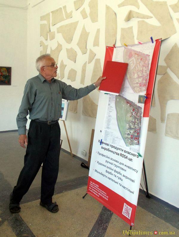 Євген Ходаківський показує «сюрпризні» багатоповерхівки на плані забудови