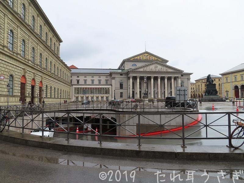 ミュンヘンレジデンツ周辺の駐車場はマックスヨーゼフ広場がおすすめ レンタカーでドイツ旅行⑨