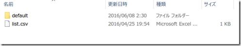 SnapCrab_NoName_0021