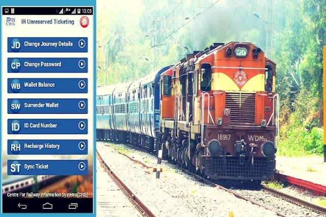 अब रेलवे के इस एप से बुक कर सकेंगे अनारक्षित और प्लेटफार्म टिकट : आइये जाने कैसे?