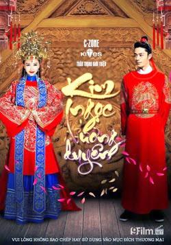 Perfect Couple - Kim Ngọc Lương Duyên