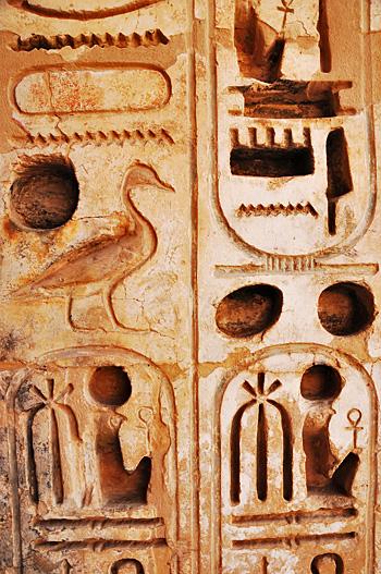 Hatshepsut21.JPG