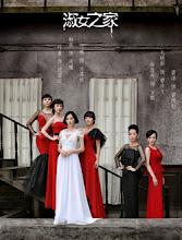 Lady's House China Drama