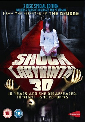 Shock Labyrinth 3-D.