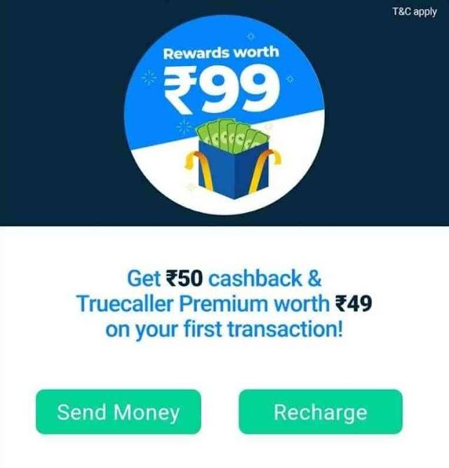 True Caller App - Get Free Rs.50 Cashback in Bank on First UPI Transaction