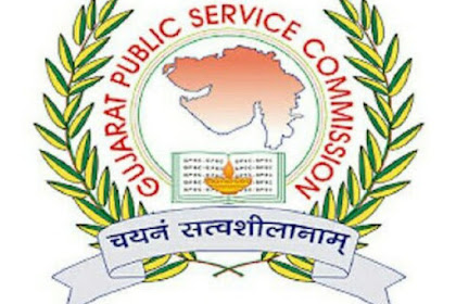 GPSC Gujarat Public Service Commission Declared Exam Schedule for 2020-21