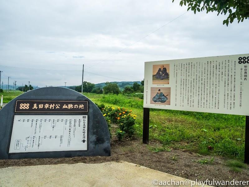 siroishi (1 - 30).jpg