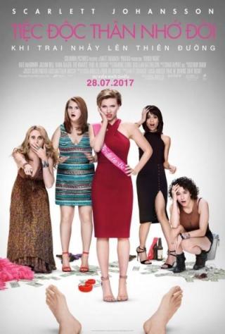 Tiệc độc thân nhớ đời - Rough Night (2017)
