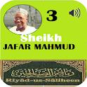 SHEIKH JAFAR RIYADUS SALIHEN 3 icon