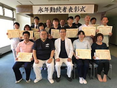 永年勤続表彰 - 大倉山学院~小...