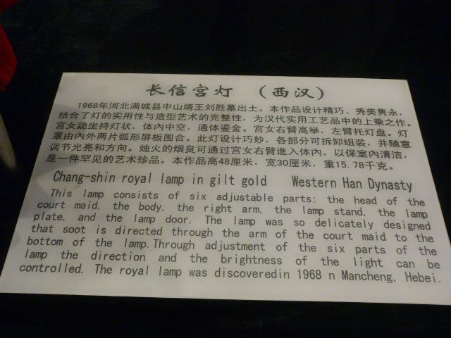 CHINE.SICHUAN.LESHAN puis ZIGONG - 1sichuan%2B358.JPG