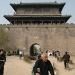 Zhengding (Chine)