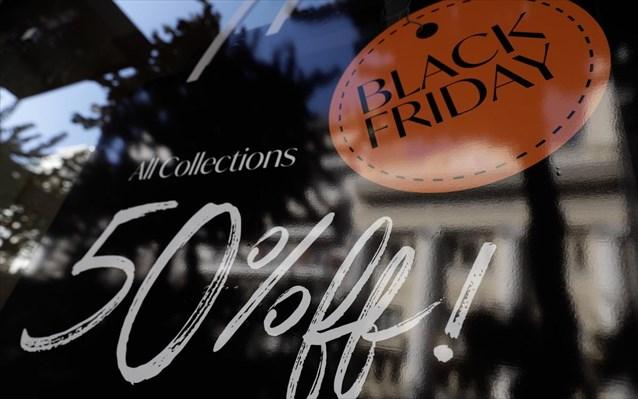 Ποια Παρασκευή θα είναι η «Black Friday»