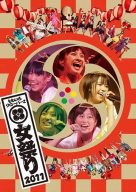 [TV-SHOW] ももいろクローバーZ – ももクロ 秋の二大祭り 「女祭り2011」(2012/03/07)