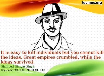 Shaheed Bhagat Singh Cards