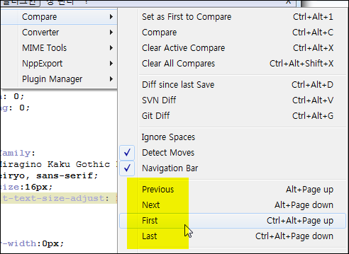 Notepad++ plugin compare position