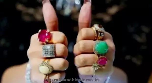 Gems For Wealth Neelam