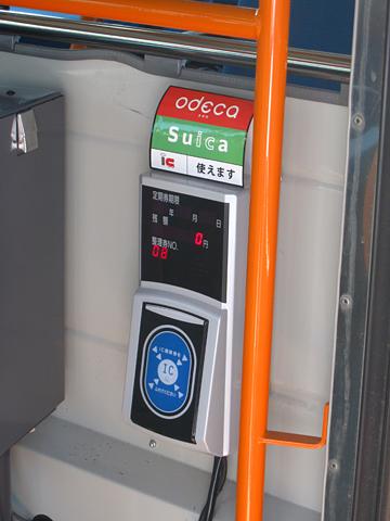 JR東日本「気仙沼線BRT」 2221 ICカードリーダー