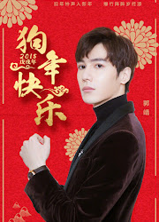 Guo Jing China Actor
