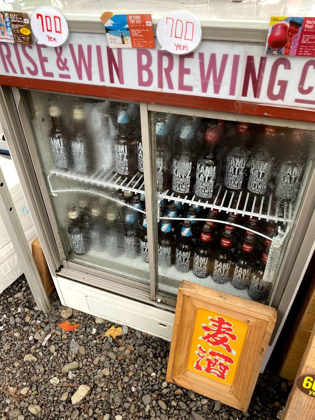 徳島地ビール瓶ビール