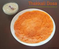 images of https://www.sailajakitchen.org/2020/04/tomato-dosa-thakkali-dosa-dosa-recipes.html