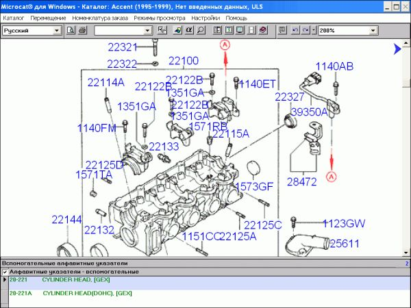 Kobelco Mark 8 Series Excavator Shop Manual likewise Clark Forklift Parts Pro Plus V444 moreover Perkins SPI2 2012 Parts Catalog Repair Engine moreover Old Clark Forklift Service Manuals also Komatsu 15Ton. on doosan forklift wiring diagram