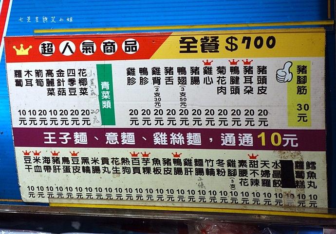 12 嘉義文化路夜市必吃 阿娥豆花、方櫃仔滷味、霞火雞肉飯、銀行前古早味烤魷魚