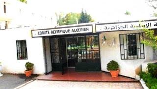 Sport/Algérie : le COA appelle les acteurs du mouvement sportif national à la «sagesse» et à «l'unité»