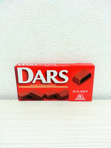 モリナガダースミルクチョコレートの写真