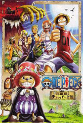 One Piece Pelicula 3: Chinjou Shima no Chopper Oukoku