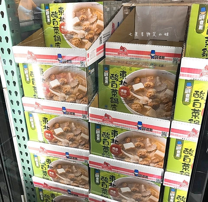 3 Costco 好市多必買物 購物清單 鮮煮藝 東北酸白菜鍋底