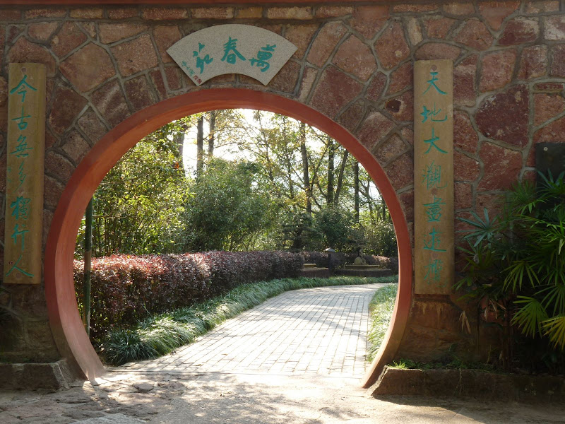 Chine .Fujian.Wuhi shan B - P1030320.JPG