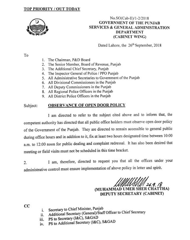 OBSERVANCE OF OPEN DOOR POLICY FOR ALL PUBLIC OFFICES