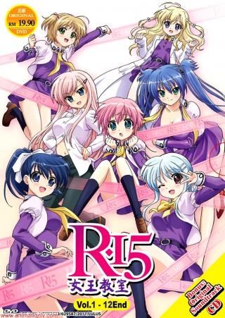 R-15 [12/12] [ SUB ESP] [MEGA]