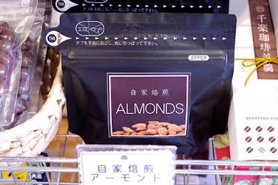 おすすめ商品:バンカ自家焙煎アーモンド