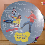 Chinni Chinni Ashalu Nalo Regene Platinum Disc Event