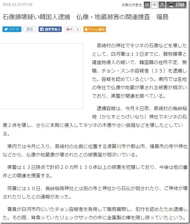 チョン・スンホsan2