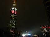 Taipei 101 lit up at Lantern Festival 2008