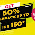 BookMyShow LazyPay Offer - Flat 50% Cashback upto Rs.150 on your First LazyPay Transaction