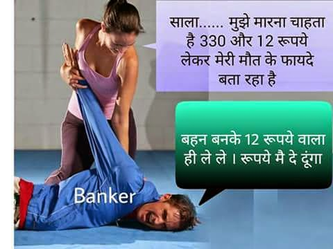 Funny Photos For Whatsapp Groups