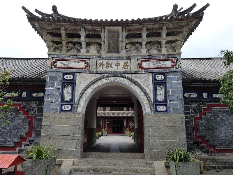 CHINE .Yunnan DALI 2 - P1170444.JPG