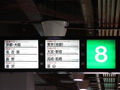 新潟万代シティバスセンター その4