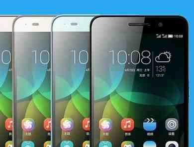 Huawei Enjoy 7 Plus Specifications and Price