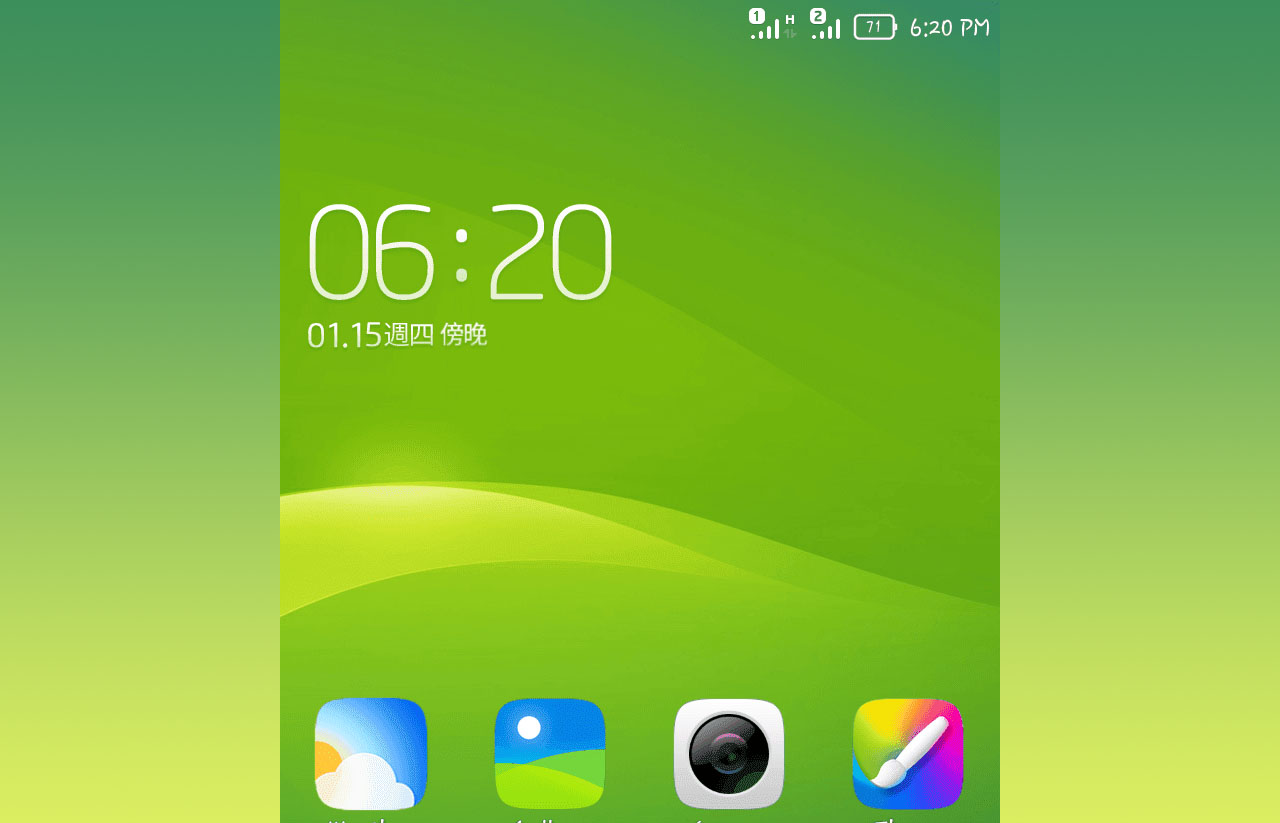 Lewa OS 6 MTK 6572 for Acer Z4