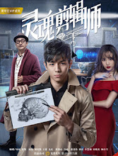 Subconscious Cutter China Movie