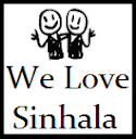 We Love Sinhala